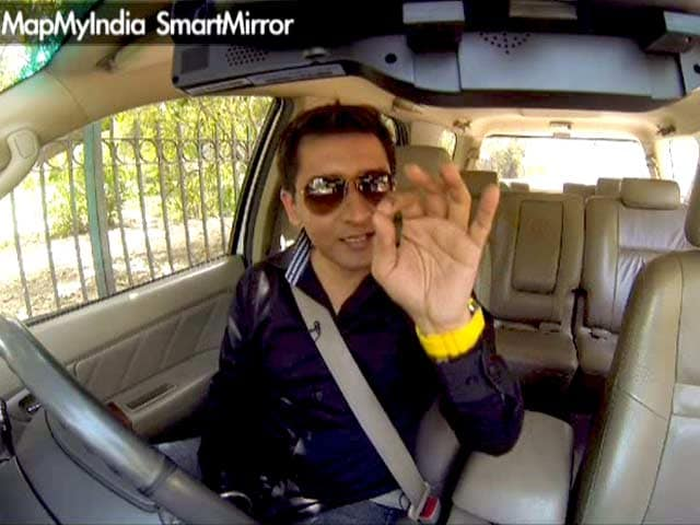 Video : Gadget Guru: MapmyIndia SmartMirror, Android Wear and more