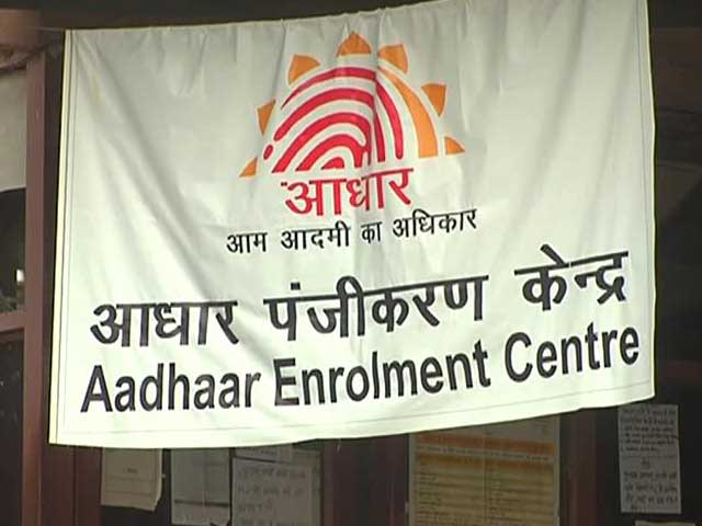 Video : Biometrics data collected for Aadhar is confidential, reiterates Supreme Court