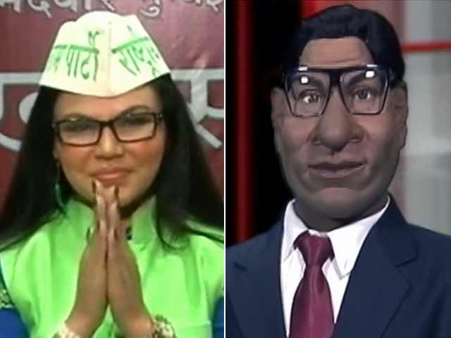Video : गुस्ताखी माफ :  राखी सावंत का चुनावी दांव