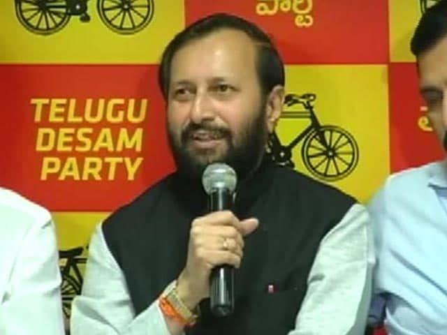 Video : 'It's rocking,' says BJP about alliance with Chandrababu Naidu