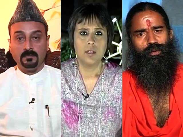 Video : Watch: Ramdev and Bukhari on religion and politics