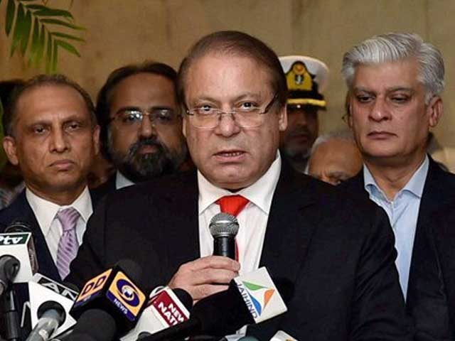 Video : Need to Change Confrontation into Cooperation, Says Nawaz Sharif