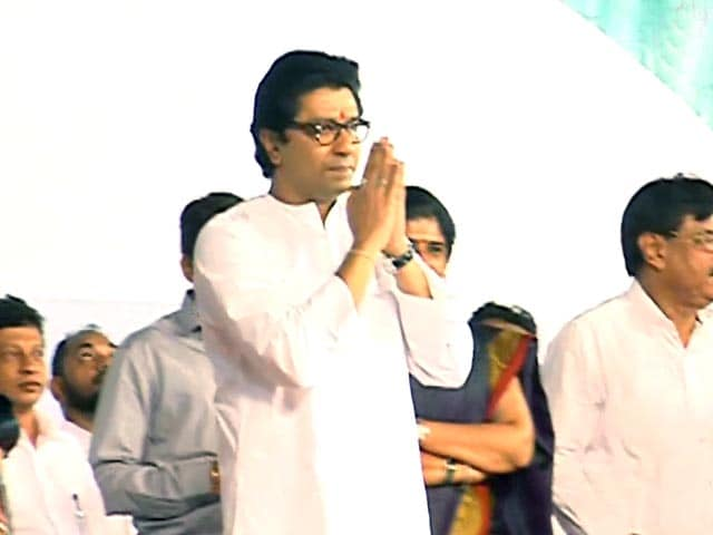 Video : Raj Thackeray to Contest Maharashtra Assembly Polls