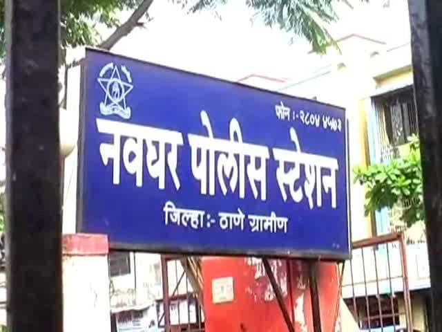 Video : Woman Allegedly Raped at Gunpoint in Thane