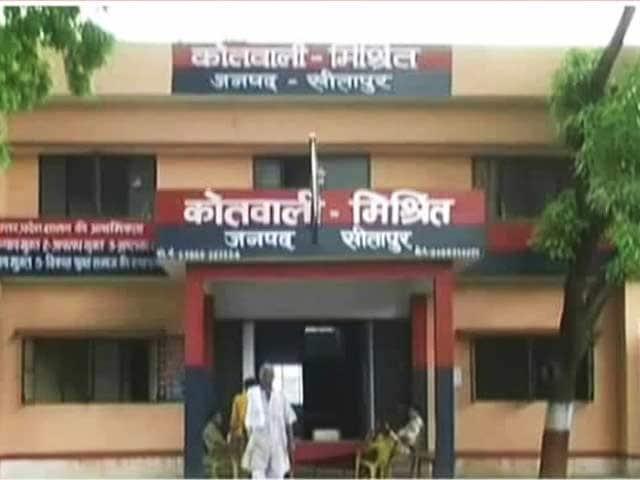 Video : सीतापुर में नाबालिग की कथित हत्या कर पेड़ से लटकाया शव