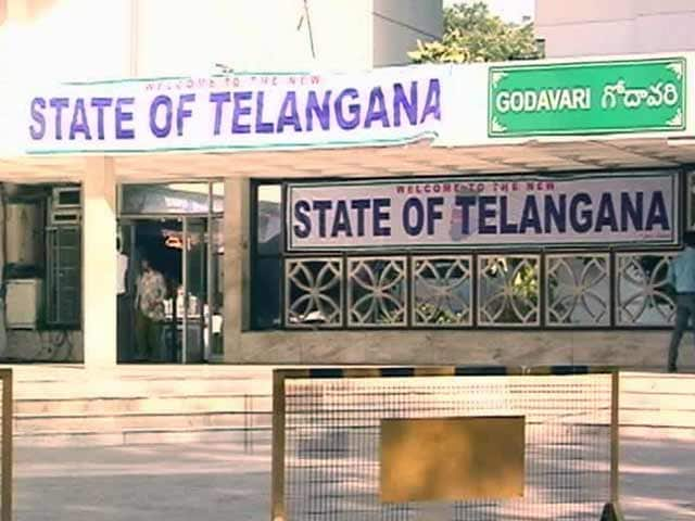 Video : 44 IAS, 30 IPS Officers Sent to Telangana Cadre