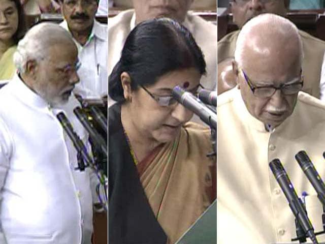 Video : PM Narendra Modi Leads Newly-Elected MPs as They Take Oath in Lok Sabha