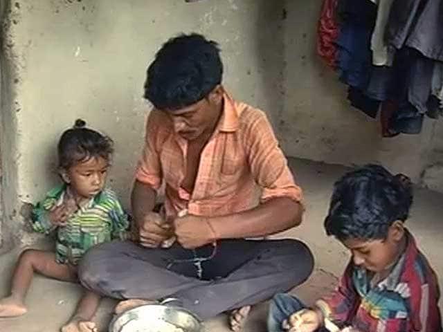 Video : गरीबी की रिपोर्ट और जमीनी हकीकत