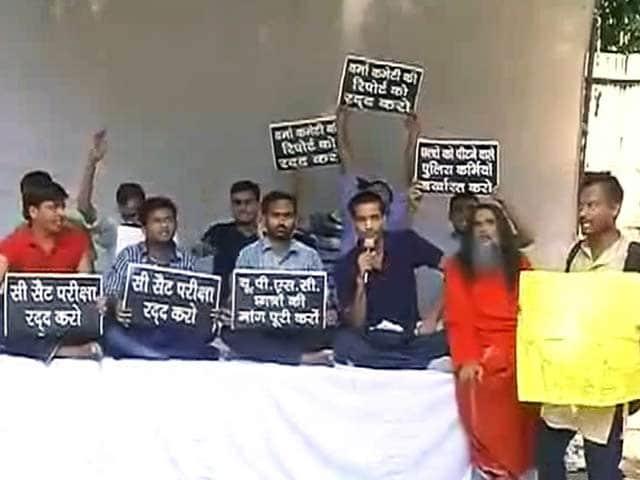 Video : संसद में पेश होगी यूपीएससी रिपोर्ट