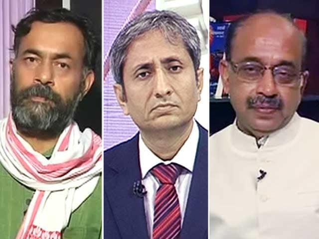 Video : प्राइम टाइम : संसद में कब पेश होगी यूपीएससी रिपोर्ट?