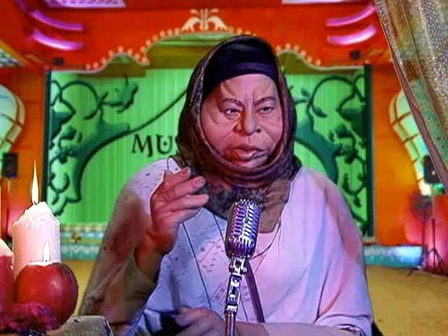 Video : गुस्ताखी माफ : ममता का मुशायरा