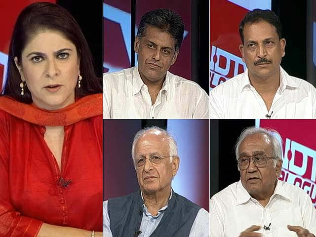 Video : Watch: The NDTV Dialogues - Planning The New Commission