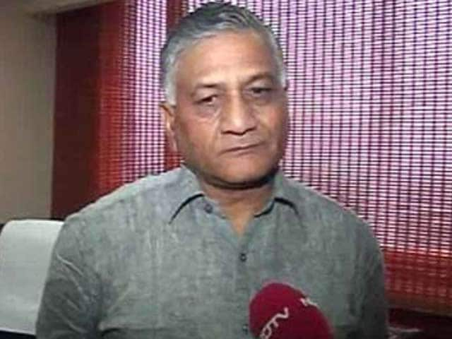 Video : Modi Minister VK Singh Questions Army Tribunal Verdict