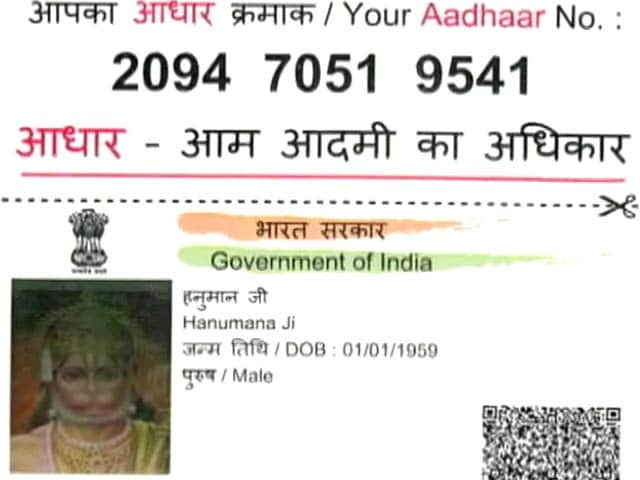 Video : An Aadhar Card for Lord Hanuman Delivered in Rajasthan