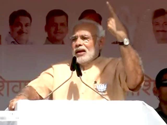 Video : PM Hits Out at Congress at Rally in Maharashtra