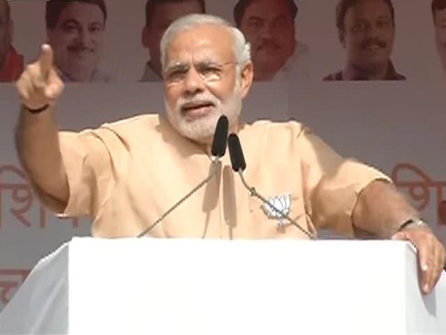 Video : मैं किसी पीएम, नेता के घर पैदा नहीं हुआ : पीएम नरेंद्र मोदी