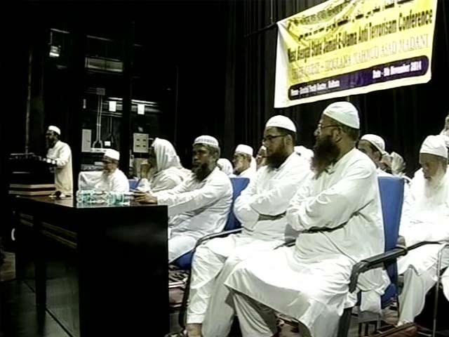 Video : 'Prove Madrasa Terror, We'll Help You Shut Them': Jamiat Ulema-e-Hind on Burdwan Blast Probe