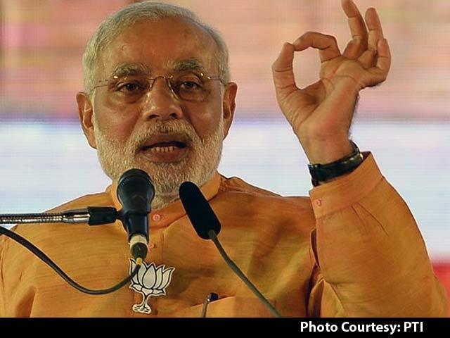 Video : नरेंद्र मोदी मंत्रिमंडल का पहला विस्तार आज