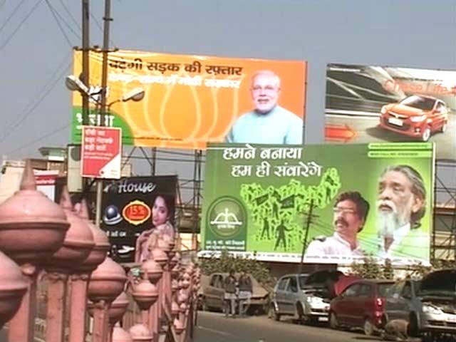 Video : झारखंड में पोस्टरों के जरिये बीजेपी को जेएमएम की चुनौती