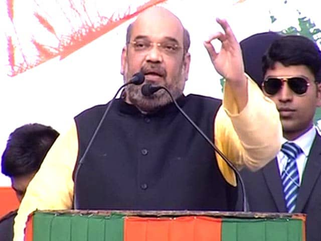 Video : 'I am Amit Shah, I Have Come to Uproot Trinamool': BJP Chief