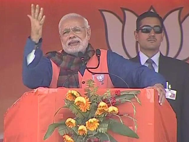 Video : Expect a BJP Government in Jharkhand: PM Modi