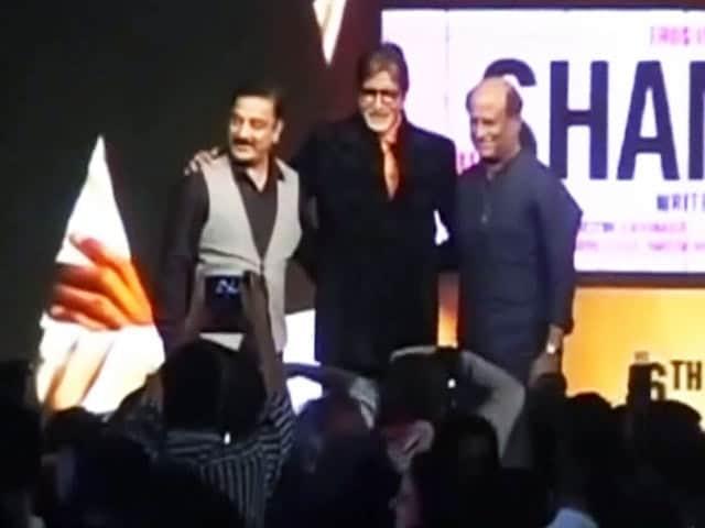 Videos : तीन सुपरस्टार एक ही मंच पर