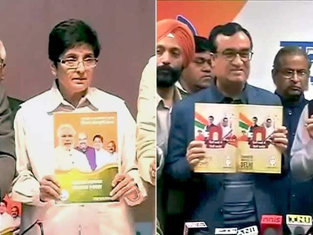 Video : दिल्ली के लिए बीजेपी और कांग्रेस के बड़े-बड़े वादे