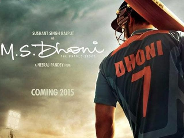 Dhoni Biopic Postponed?