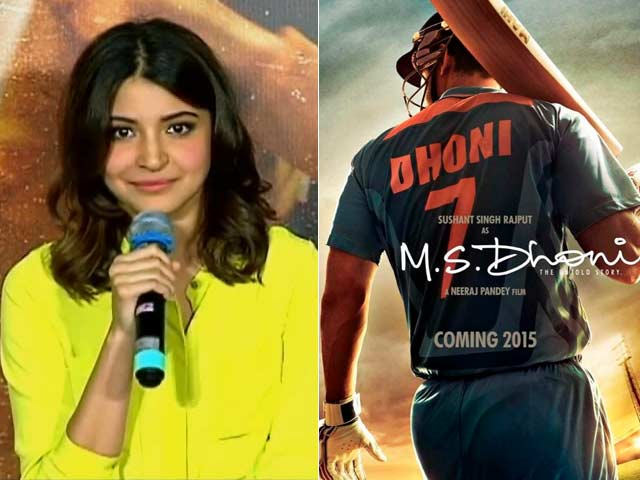 Video : Cupid Forgets Bollywood This Year; Dhoni Biopic Postponed?