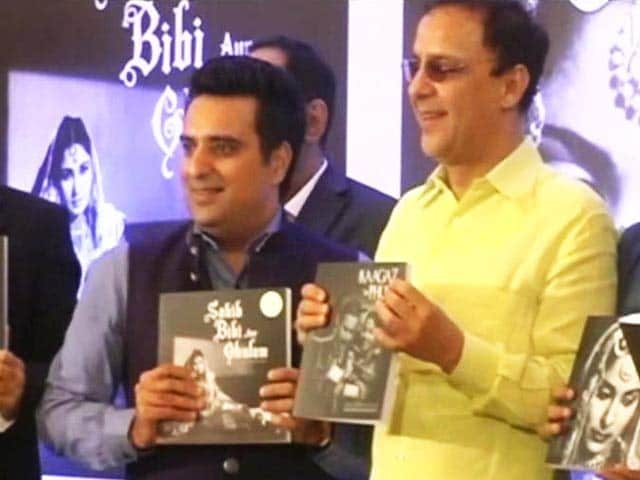 Video : Guru Dutt, An Inspiration for Vidhu Vinod Chopra