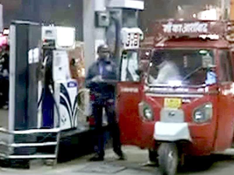 Video : करीब तीन रुपये महंगा हुआ पेट्रोल और डीजल