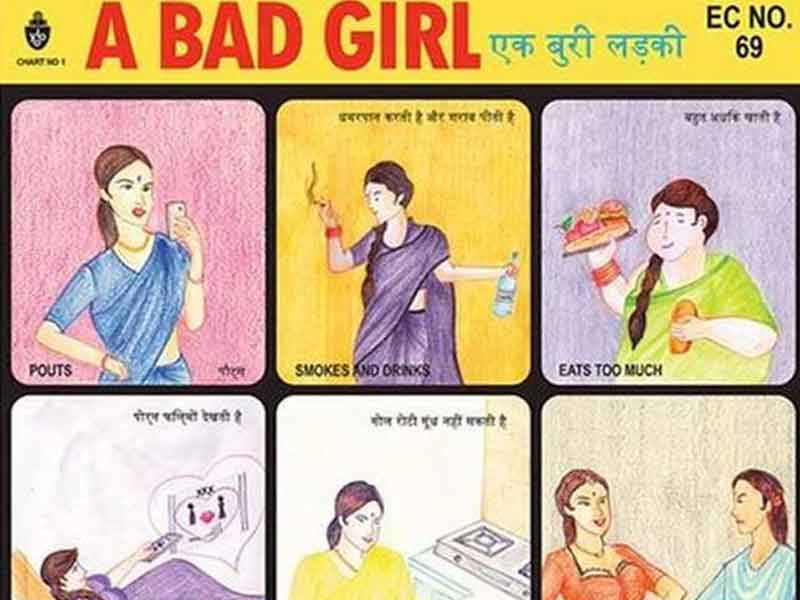 Video : 'We Drew From Our Own Experiences', Say Creators of Viral 'Bad Girl' Poster Meme