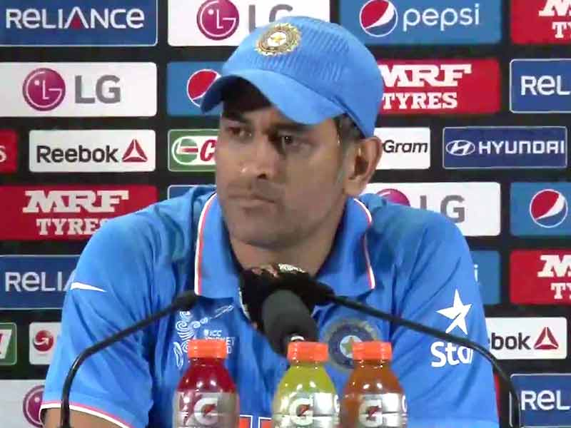 Video : World Cup 2015: India Bank on Partnerships in Batting and Bowling, says MS Dhoni