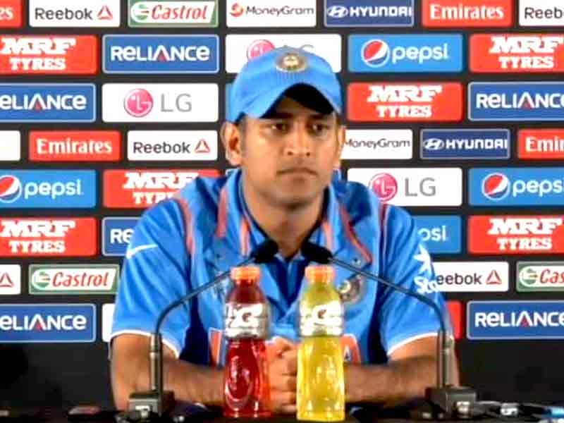 Video : Stats Don't Matter, Team India Winning Does: MS Dhoni
