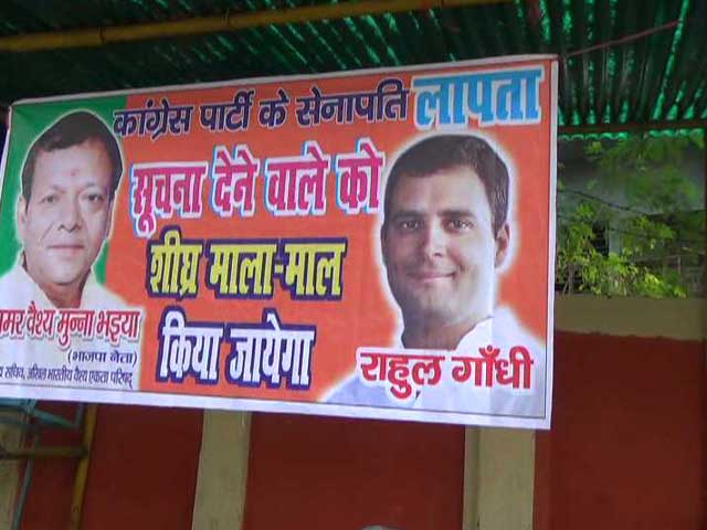 Video : Oops Moment for Congress. Posters Ask 'Where is Rahul Gandhi'