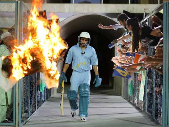 Video : First Look: Emraan Hashmi in <i>Azhar</i>