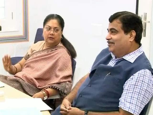 Video : Nitin Gadkari Meeting Gives Vasundhara Raje What She's Been Looking For