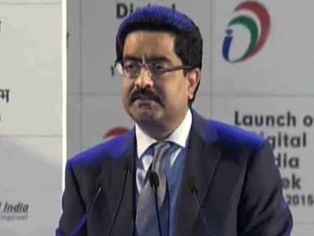 Video : डिजिटल इंडिया के लिए 7 बिलियन डॉलर निवेश करेंगे : केएम बिड़ला