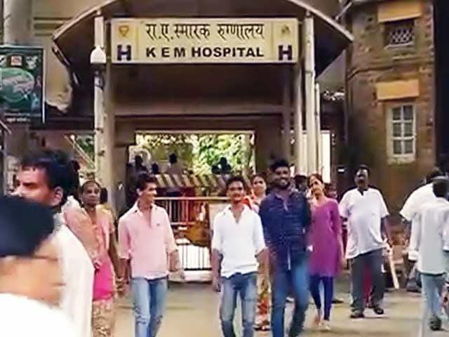 Video : महाराष्ट्र में रेजिडेंट डॉक्टरों की अनिश्चितकालीन हड़ताल