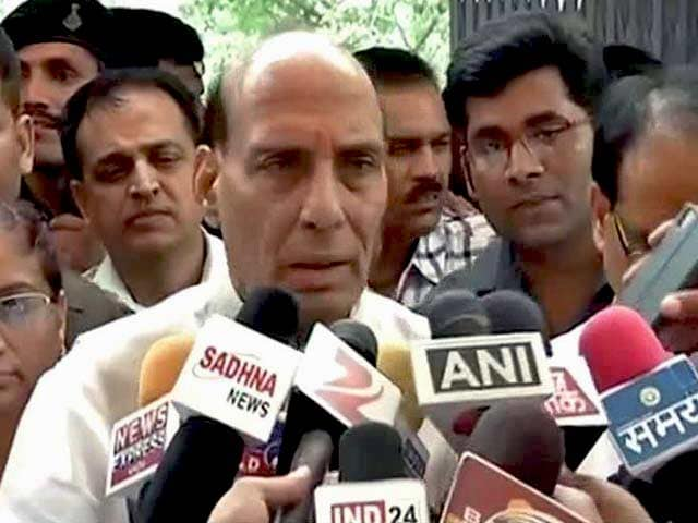Video : No CBI Probe Into Vyapam Scam Till Court Asks, Says Home Minister Rajnath Singh