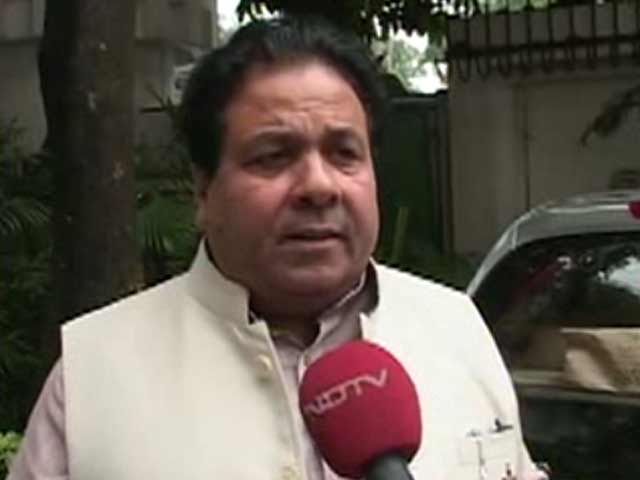 Video : IPL Will Study Order on Suspending Chennai Super Kings, Rajasthan Royals: Rajeev Shukla