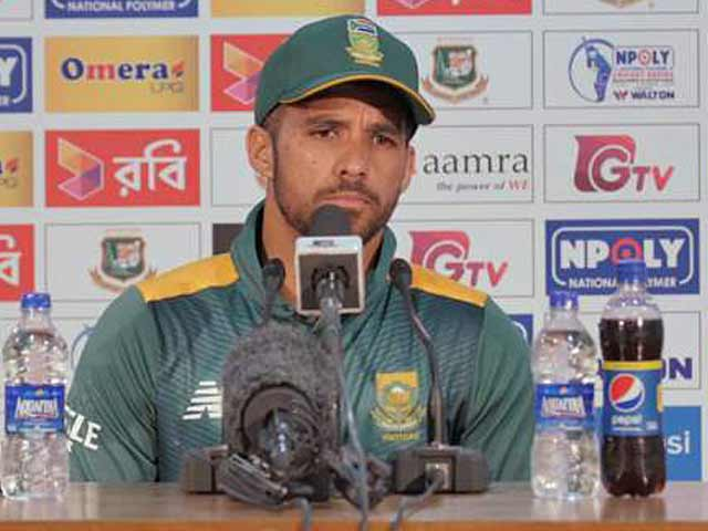 Video : South Africa Weren't Good Enough Against Bangladesh: JP Duminy