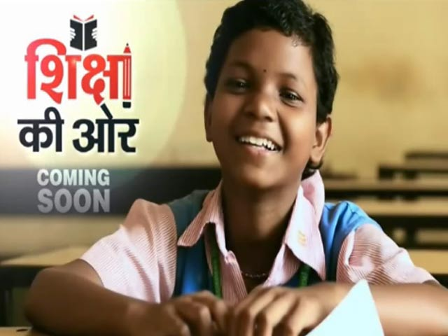 Video : Shiksha ki Ore: The Thought Behind the Campaign
