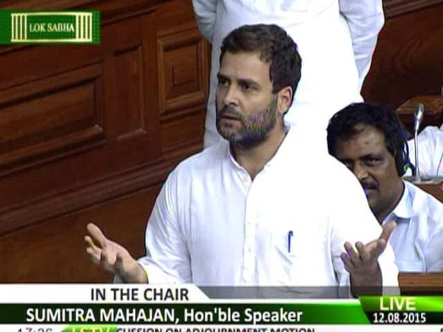 Video : PM Does Not Have the Guts to Face This House, Says Rahul Gandhi in Parliament