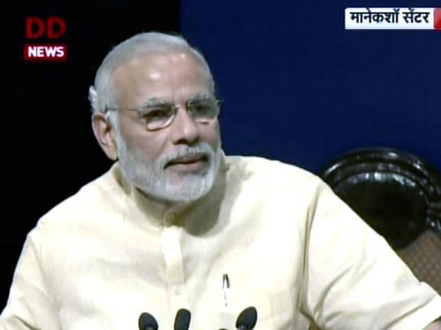Video : PM Modi Shares Advice and Anecdotes With Students
