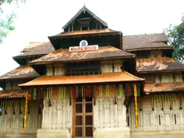Video : Centuries Old Temple in Kerala Gets UNESCO Award for Conservation