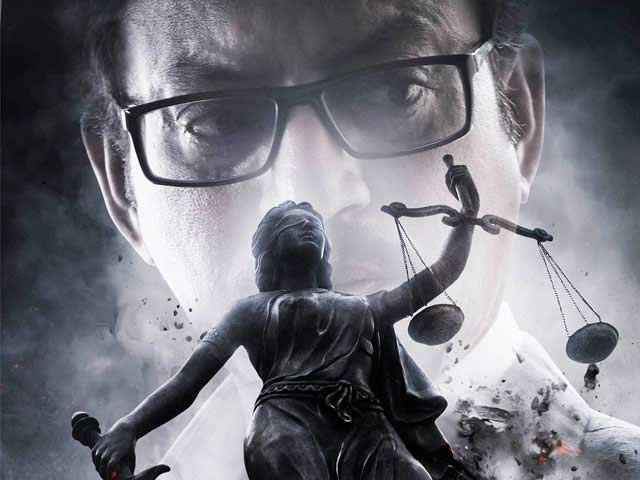 Talvar Review: Miracle of a Movie