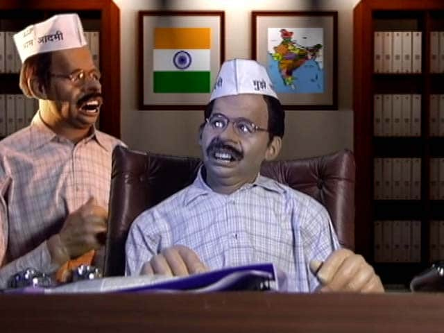 Video : Kejriwal's Troublesome Alter Ego