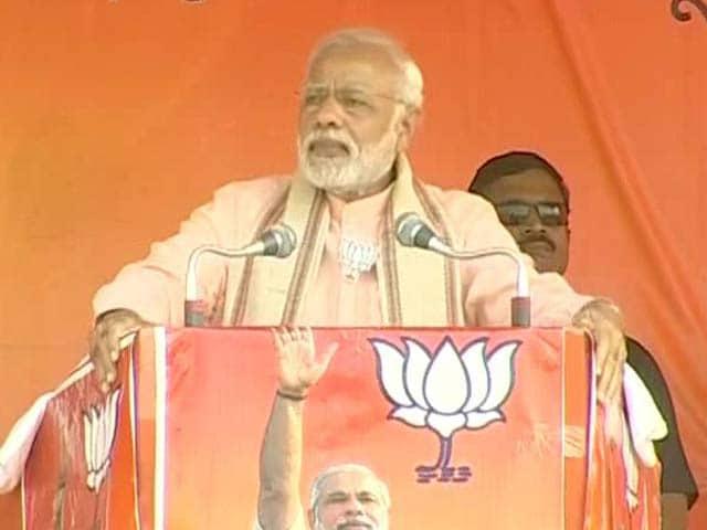 Video : सासाराम में पीएम मोदी ने कहा, स्वार्थ के लिए लालू, नीतीश, कांग्रेस एक हुए