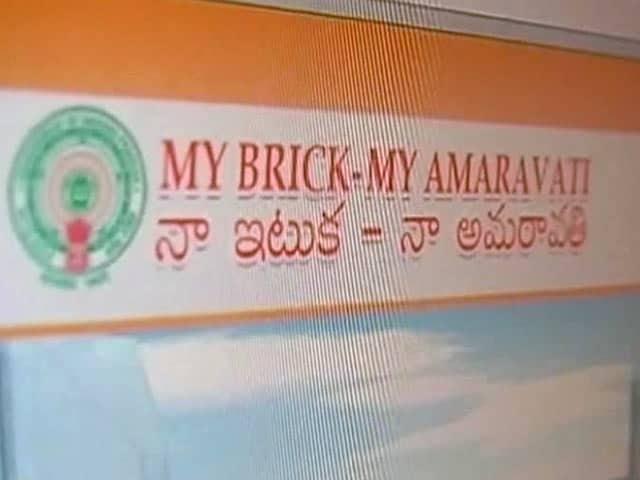 Video : Building Andhra Pradesh's New Capital Amaravati, e-brick by e-brick